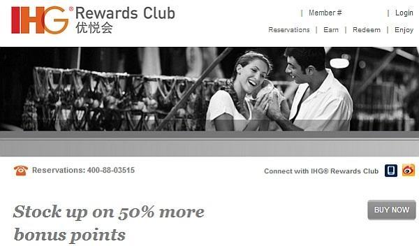 ihg-rewards-club-november-buy-points-campaign