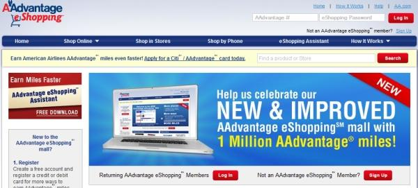 aadvantage-eshopping-mall
