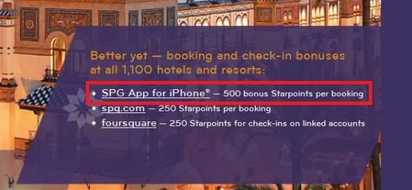 spg-better-by-the-night-app-booking-bonus