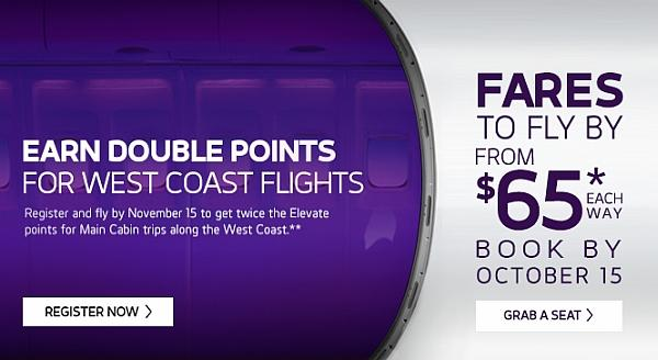 virgin-america-elevate-double-points