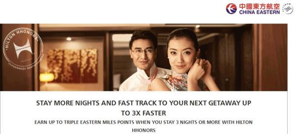 hilton-hhonors-china-eastern-triple-miles-offer