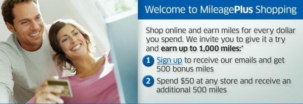 united-mileage-plus-shopping-bonus