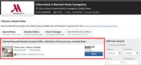 Marriott Rewards Asia Pacific East Drink Be Happy China Hotels Guangzhou