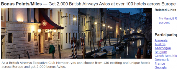 Marriott Rewards British Airways Europe Bonus Avios Fall 2014