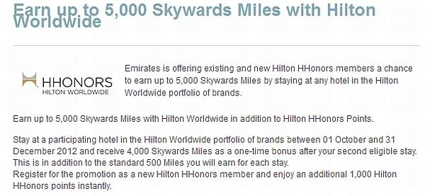 hilton-hhonors-4th-q-2012-emirates-skywards