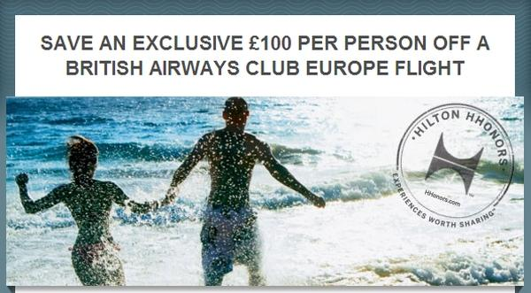 british-airways-hilton-discount-code-100-gbp-off-email