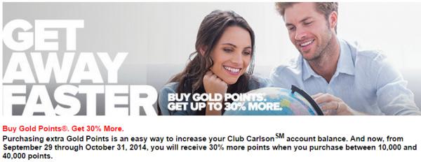 Club Carlson Get Away Faster