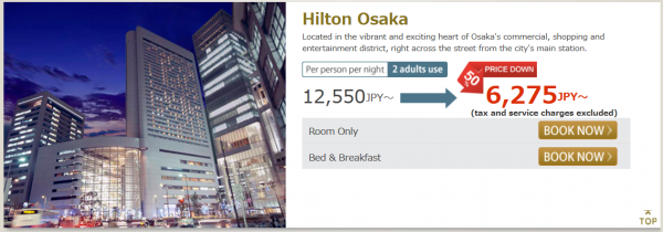 Hilton HHonors Japan Korea Fall 2014 Sale U Japan 5