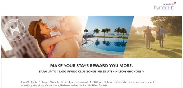 Hilton HHonors Virgin Atlantic September 1 November 30 2014 Promotion