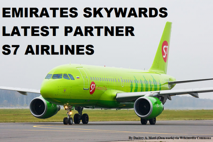 Emirates Skywards S7 Airlines