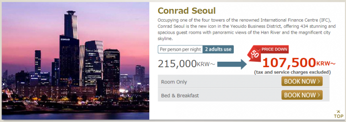 Hilton Japan Korea Flash Sale October 2014 Conrad Seoul