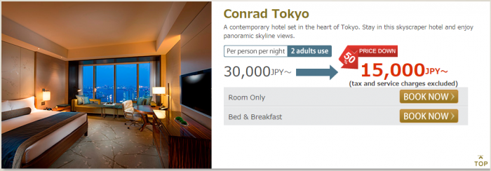 Hilton Japan Korea Flash Sale October 2014 Conrad Tokyo