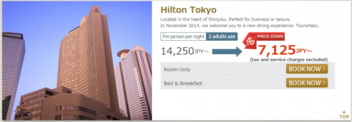 Hilton Japan Korea Flash Sale October 2014 Hilton Tokyo