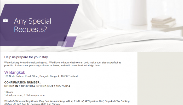 SPG Website Update Activity Upcoming Stays W Bangkok Any Special Requests