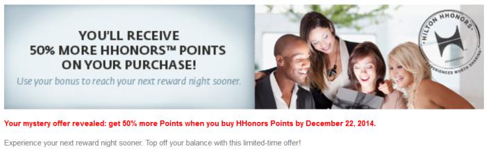 Hilton HHonors Buy & Gift Points Mystery Bonus November 25 - December 22 2014 U