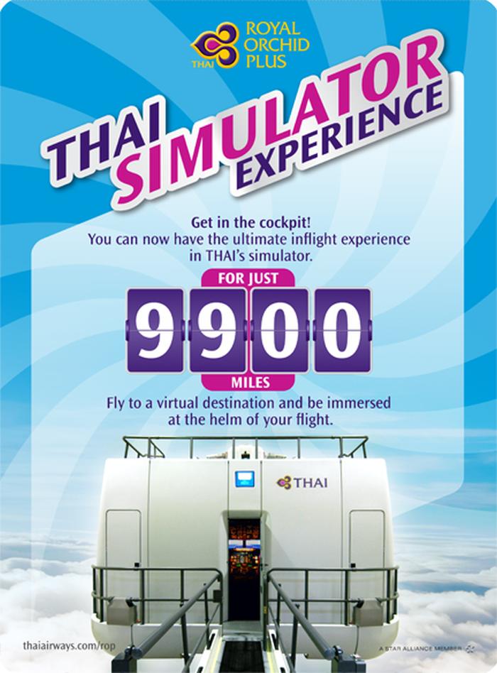 Thai Airways Royal Orchid Plus Simulator Experience