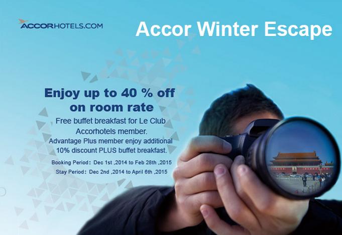Le Club Accorhotels China Winter Sale