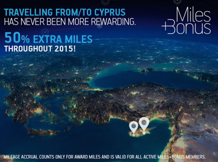Aegean Miles+Bonus Cyprus Bonus Miles & Status Match Offer