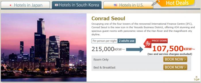 Hilton HHonors Japan & Korea Flash Sale January 2015 New Conrad Seoul