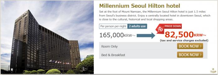 Hilton HHonors Japan & Korea Flash Sale January 2015 New Millennium Seoul Hilton
