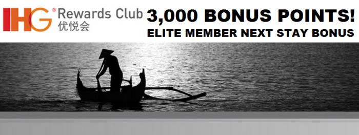 IHG Rewards Club Elite Member Next Stay Bonus 3000 Points
