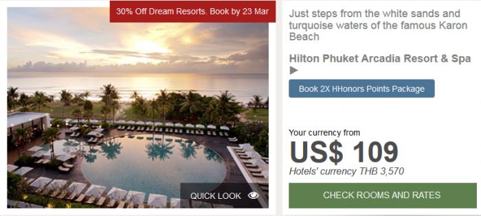 Hilton APAC Dream Resorts Hilton Phuket