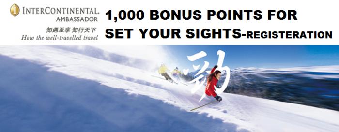 IHG Rewards Club Set Your Sights 1000 Bonus Points