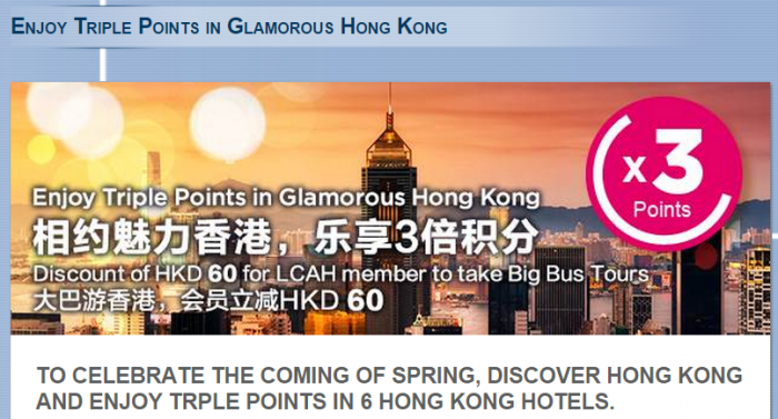 Le Club Accorhotels Hong Kong Triple Points March 2015