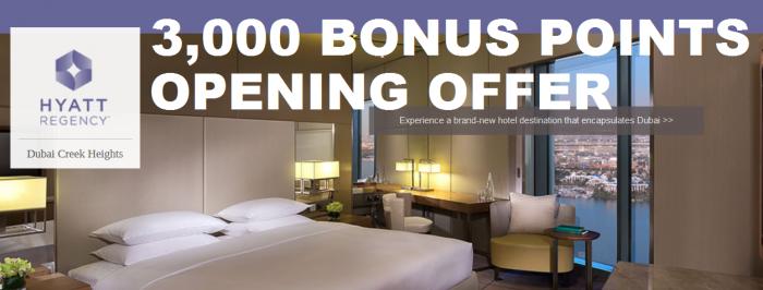 Hyatt Regency Dubai Creek Heights 3,000 Bonus Points March 1 May 31 2015