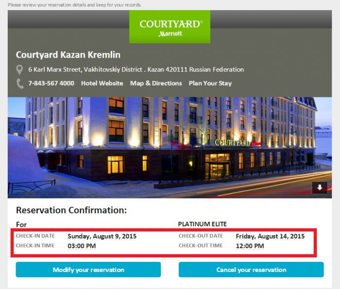 Marriott Rewards Courtyard Kazan Confirmation 1