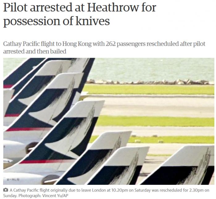 Cathay Pacific Pilot Arrest