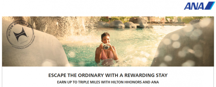 Hilton HHonors Double & Triple Mileage Club Miles May 1 August 31 2015