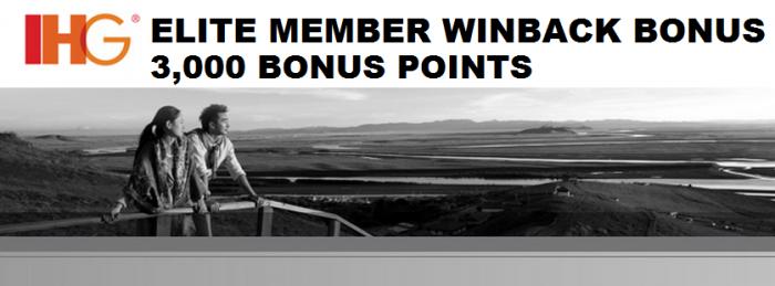 IHG Rewards Club Welcome Back Bonus 3000 Points 1312