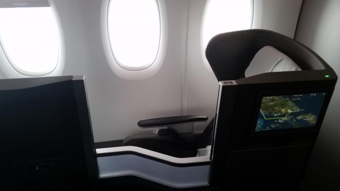 Whine Wednesdays British Airways Club World (Bloody Awful) Seat