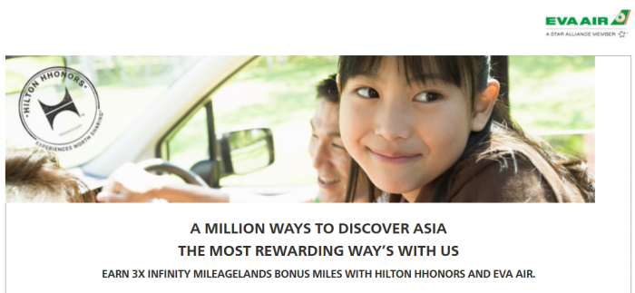 Hilton HHonors EVA Air Infinity MileageLands Up To Triple Miles June 1 August 31 2015