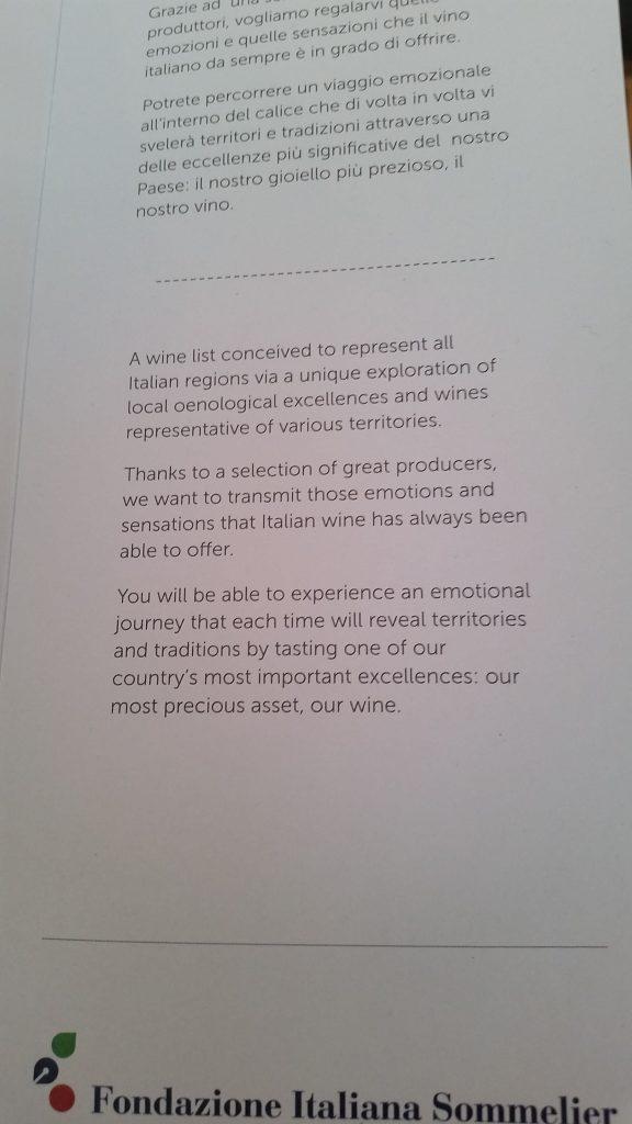 Alitalia Etihad Expo Milano 2015 Premium Lounge Wine List 1