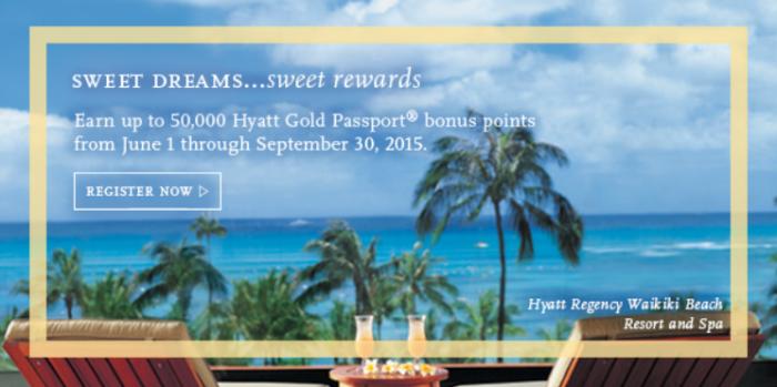 Hyatt Gold Passport Sweet Dreams Sweet Rewards June 1 September 30 2015 50K Offer