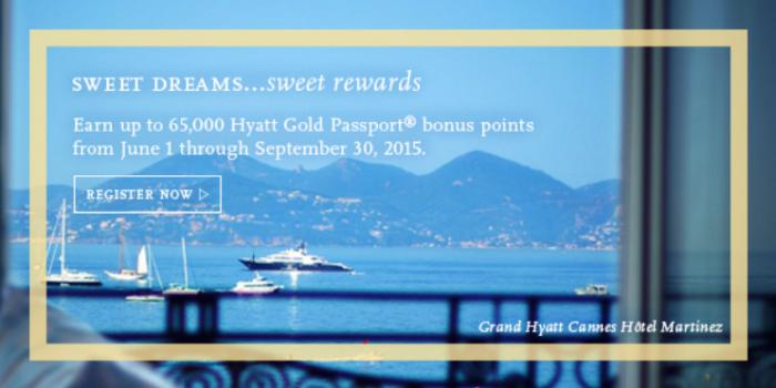 Hyatt Gold Passport Sweet Dreams Sweet Rewards June 1 September 30 2015 65K Offer