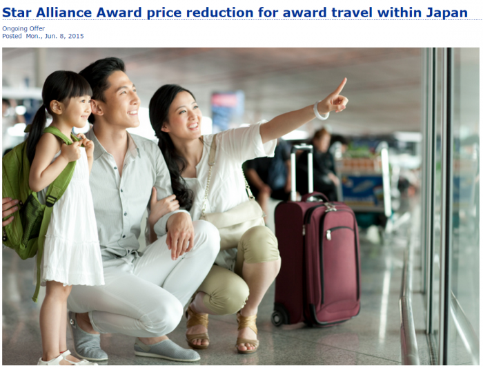 United Airlines MileagePlus Japan Award Discount