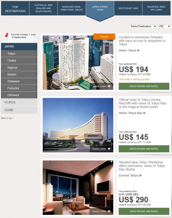 Hilton HHonors Asia Pacific Website Japan Korea Guam