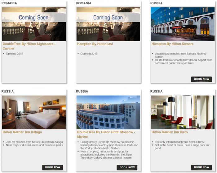Hilton HHonors Bonus Miles Package Europe Middle East Africa 4