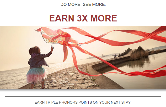 Hilton HHonors Triple Points Package Email