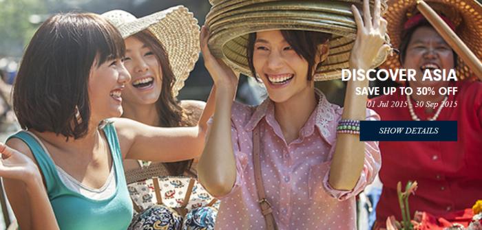 Hilton HHonors Discover Asia