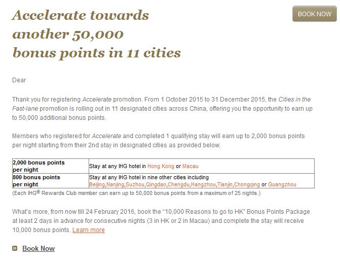 IHG Rewards Club Cities In The Fast Lane N