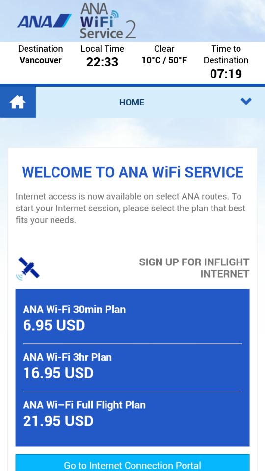ANA Internet Plans