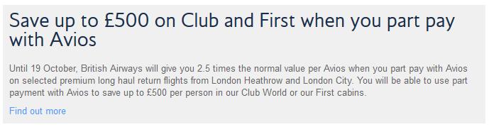 British Airways Cash + Avios Campaign