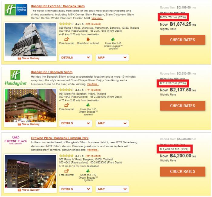 IHG Rewards Club Airline Staff Rate Bangkok 1