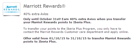 Iberia Plus Marriott Rewards 40 Percent Conversion Bonus October 1 - 31 2015 Text