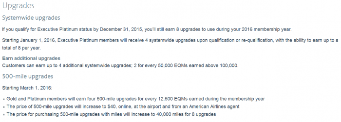 American Airlines AAdvantage Changes 2016 Upgrades