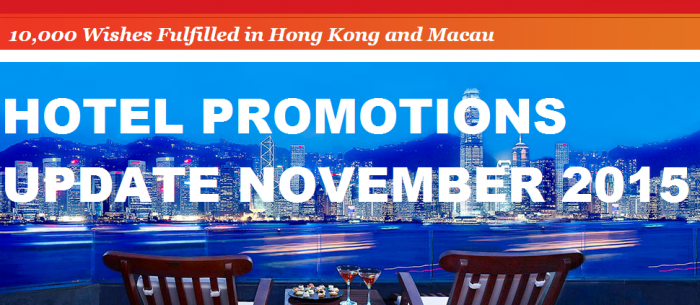 Hotel Promotions Update November 2015